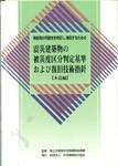 hisaido-kubun-hantei.jpg